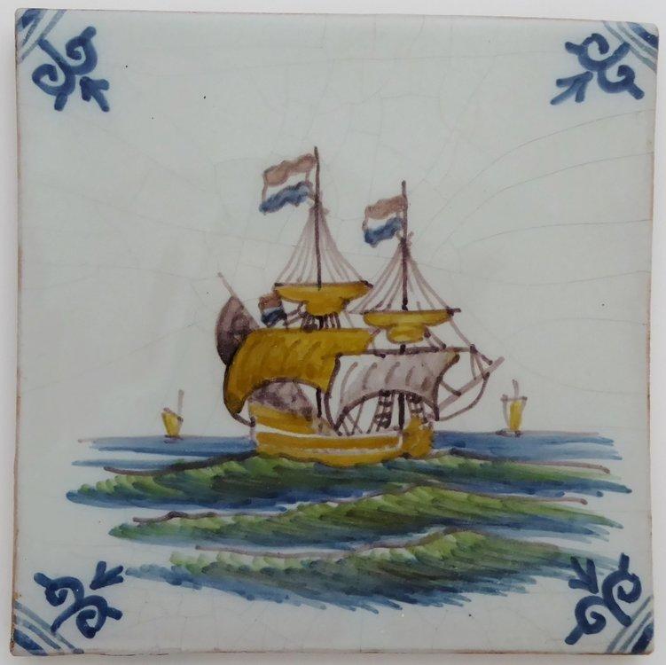 MAKKUM TILE SHIP