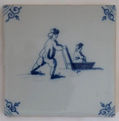 MAKKUM TILE PLAYING CHILDREN