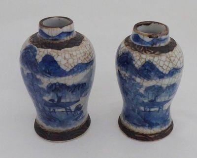 PAIR CHINESE CERAMIC VASES