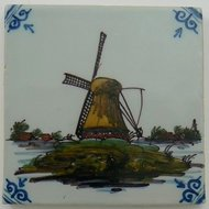 MAKKUM TILE WINDMILL